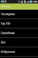 Screenshot of Shortiki