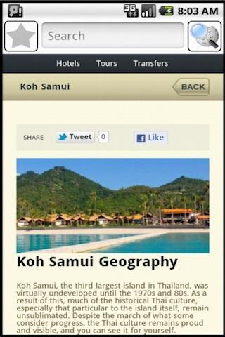 玩旅遊App|蘇梅島旅遊指南免費|APP試玩