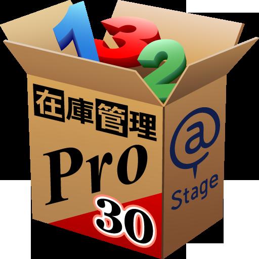 在庫管理Pro 30日間試用版 LOGO-APP點子