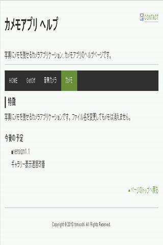 NHK ニュース・防災を App Store で - iTunes - Apple