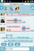 Screenshot of GeoMe Messenger