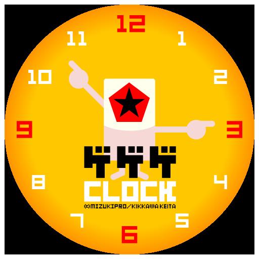 生活の鬼太郎×箱氏時計ウィジェット LOGO-記事Game