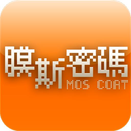「imos摩斯密碼 logo」的圖片搜尋結果