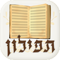 Tfilon - A free smart Siddur icon