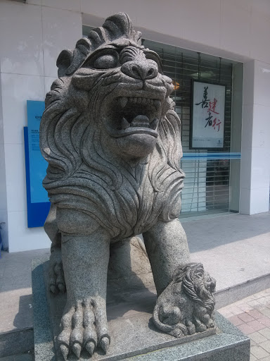 Construction Bank Lion