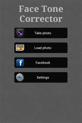 【免費攝影App】免費臉部色調校正-APP點子