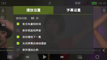 Screenshot of MoboPlayer 2.0