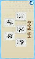 Screenshot of 재미나라-신암행어사2