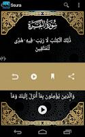 Screenshot of Zain Al Hayat