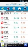Screenshot of อัตราแลกเปลี่ยน เงินบาท ไทย