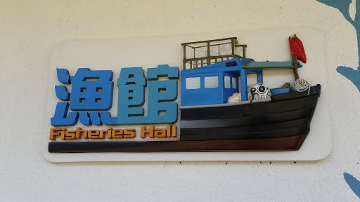 Fisheries Hall