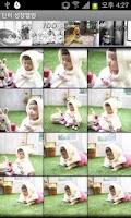 Screenshot of 단미 배터리위젯 & 성장앨범