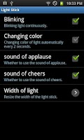 Screenshot of Light Stick