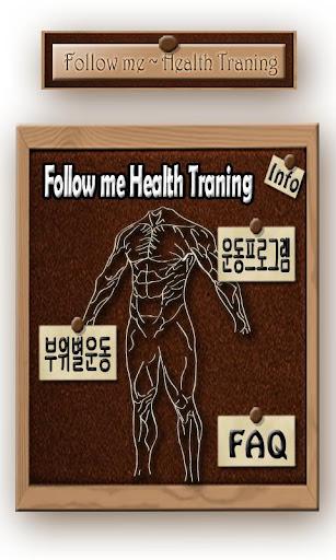 FollowHealth