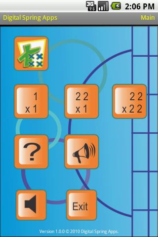 Multiplication Exerciser