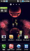 Screenshot of Manjusaka Free Live Wallpaper