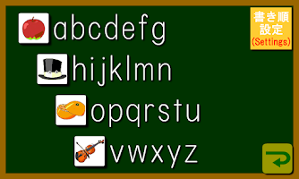 Screenshot of alphabet_abc