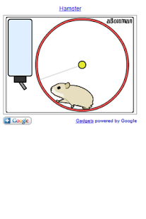 hamster - screenshot