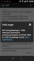 Screenshot of Twidere TwitLonger Extension