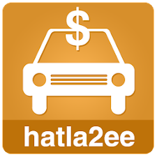 Hatla2ee - used car for sale