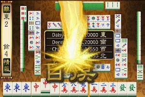 Screenshot of Mahjong World