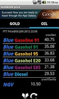 Screenshot of Thai Gold&Oil price