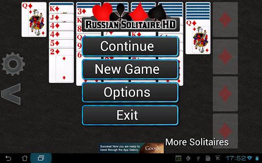 ロシア語ソリティアHD