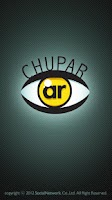 Screenshot of Chupar