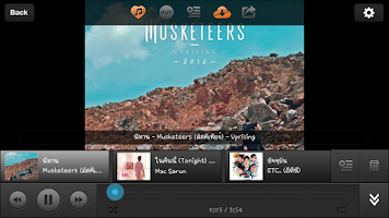 Screenshot of H MUSIC