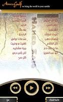 Screenshot of حامد زيد
