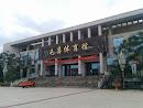 Tunchang Stadium