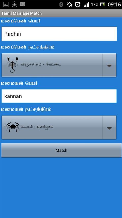 Online Free Horoscope In Tamil Generate Tamil Jathagam Or Tamil