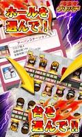 Screenshot of [GP]スーパーハナハナ-30(パチスロゲーム)