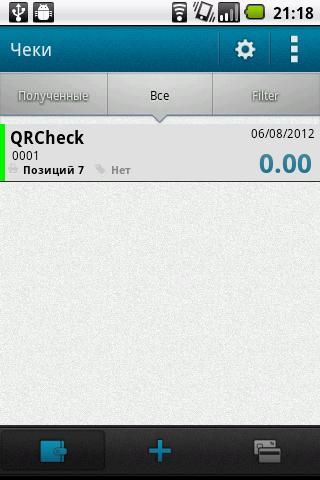 QRCheck