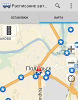 Screenshot of Расписание автобусов