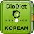 DioDict 3 KOREAN Dictionary file APK Free for PC, smart TV Download