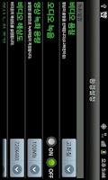 Screenshot of Kimgisa Black Box