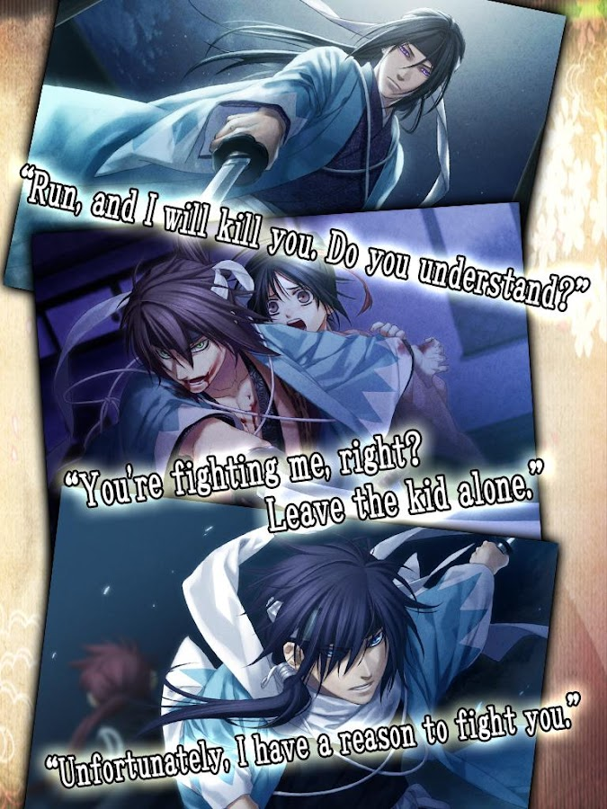 Hakuoki: Premium Edition Screenshot 13