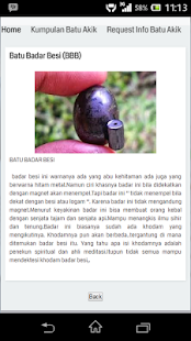 Batu Akik Baru- screenshot thumbnail