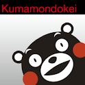 kumamon battery widget icon