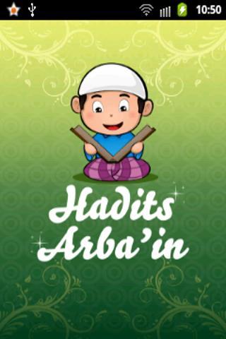 Hadits Arba'in