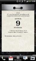 Screenshot of Russian Tear-off calendar