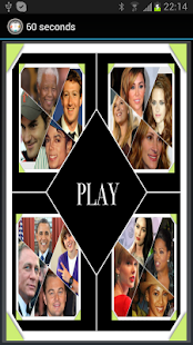Celebrity Trivia Quiz Game - screenshot