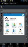 Screenshot of VSir