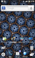 Screenshot of KaleidoCameraLiveWallpaper