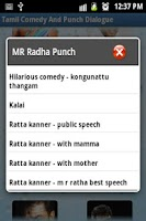 Screenshot of Tamil Comedy,Punch & FM Radio