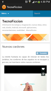 TecnoFiccion - screenshot