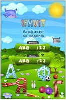 Screenshot of iFavit: Russian Alphabet