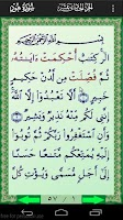 Screenshot of Al-Quran (Free)