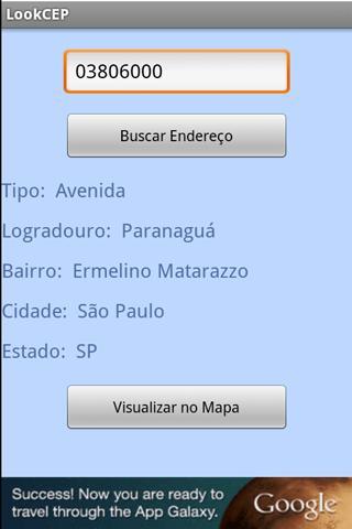 【免費工具App】LookCEP-APP點子